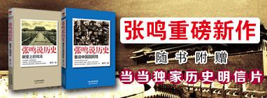 新华先锋出版科技有限公司