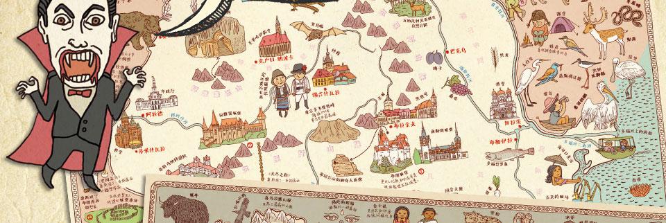 手绘世界地图人文版
