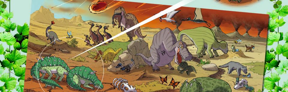 我的第一次恐龙大发现儿童地图绘本