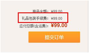 http://img3.ddimg.cn/00247/hujianrui/礼品包装2.jpg