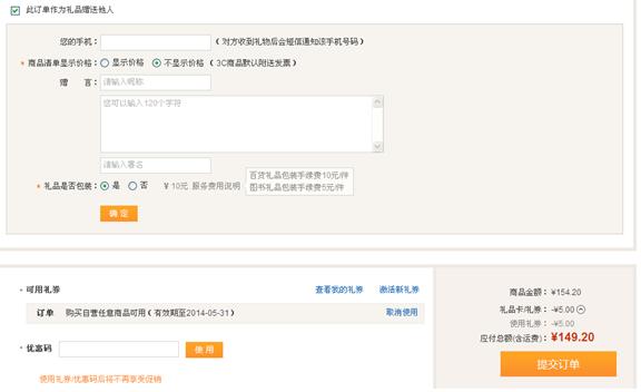http://img3.ddimg.cn/00247/hujianrui/礼品包装4.jpg