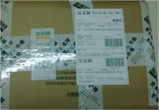 http://img3.ddimg.cn/00247/hujianrui/礼品包装6.jpg