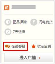 http://img3.ddimg.cn/00247/hujianrui/顾客体验10.JPG