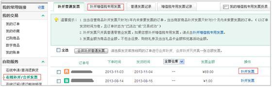 http://img3.ddimg.cn/00247/hujianrui/顾客体验14.JPG