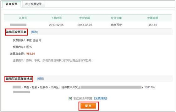 http://img3.ddimg.cn/00247/hujianrui/顾客体验15.JPG