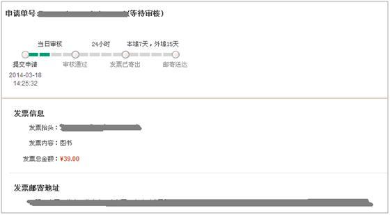 http://img3.ddimg.cn/00247/hujianrui/顾客体验16.JPG