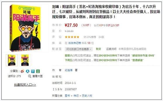 http://img3.ddimg.cn/00247/hujianrui/顾客体验2.JPG