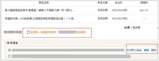 http://img3.ddimg.cn/00247/hujianrui/顾客体验20.JPG