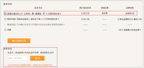 http://img3.ddimg.cn/00247/hujianrui/顾客体验21.JPG