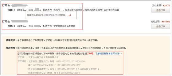 http://img3.ddimg.cn/00247/hujianrui/顾客体验22.JPG