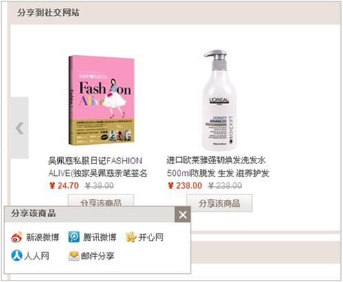 http://img3.ddimg.cn/00247/hujianrui/顾客体验23.JPG