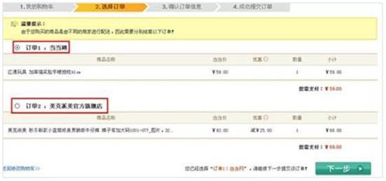 http://img3.ddimg.cn/00247/hujianrui/顾客体验5.JPG