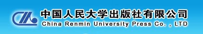 中��人民大�W出版社