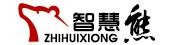 北京智慧熊文化传媒有限公司