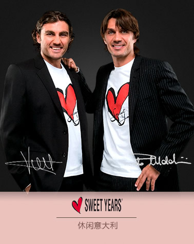 SweetYears