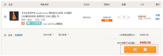http://img3.ddimg.cn/00483/hujianrui/汇总36.JPG