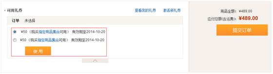 http://img3.ddimg.cn/00483/hujianrui/汇总37.JPG