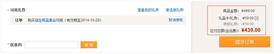http://img3.ddimg.cn/00483/hujianrui/汇总38.JPG
