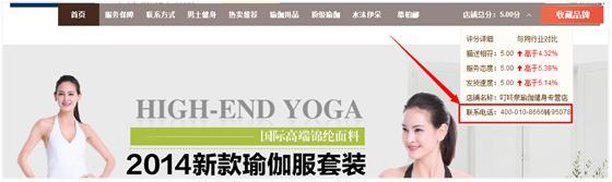 http://img3.ddimg.cn/00483/hujianrui/汇总40.JPG