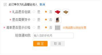 http://img3.ddimg.cn/00483/hujianrui/汇总42.JPG