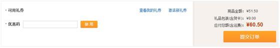 http://img3.ddimg.cn/00483/hujianrui/汇总45.JPG