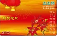 http://img3.ddimg.cn/00483/hujianrui/16.JPG