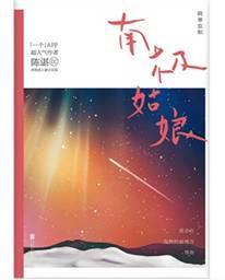 http://img3.ddimg.cn/00483/hujianrui/18.JPG