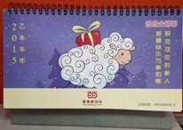 http://img3.ddimg.cn/00483/hujianrui/19.JPG